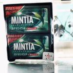 □お菓子のまちおかでミンティアのカテキンミントをダース買いできて嬉しいです。
