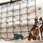□ 「金」と 「ねこ」! 和紙できたカレンダー 職場の近くで600円で売っていたカレンダーなのです。こういうモノが安く手に入れられる地域って良いですよね〜。地元愛が爆発的に増加します。 □今夜です!火曜深夜00:00~00:30】fmgigラジオ、「アラフォーくん NEXT」が放送です。お楽しみに(∩´∀`)∩□ このラジオ放送は、全世界で聞くことができます!こちら⇨http://www.fm-gig.net#ラジオ  #ラジオ好き  # #followme  #instagood  #ふぉろば100  #fmgig #かわさきfm #調布fm#ねこ #カレンダー