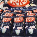 □ 暖かくなりましたね〜キットカットの春の味桜日本酒味だそうです。そんなに日本酒味はしなかったけど美味いですよ!キット 外国人の方にはお土産として喜ばれると思います。この後は!【今夜!火曜深夜00:00~00:30】□福嶋尊のラジオ「アラフォーくん NEXT」こちら⇨fm-gig.net#ラジオ  #fmgig #かわさきfm #調布fm #開花 #春 #桜